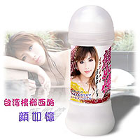 Смазка на водной основе Yen Jyu Yi Love Lotion 200ml